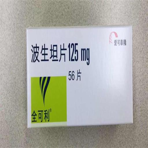 武汉市人福药业风湿性心脏病药物发售