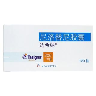 国内第一家!江苏省药品生产企业攻击$20亿大牌明星药