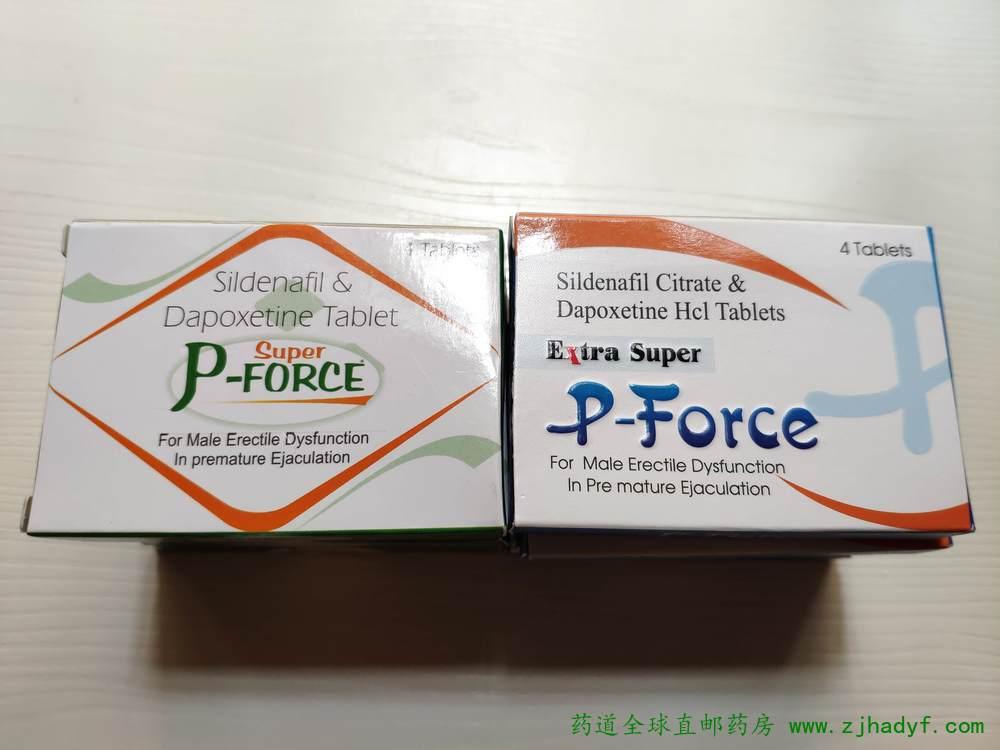 ED药品销售市场又迈入新进入者 远大医药他达拉非片获准