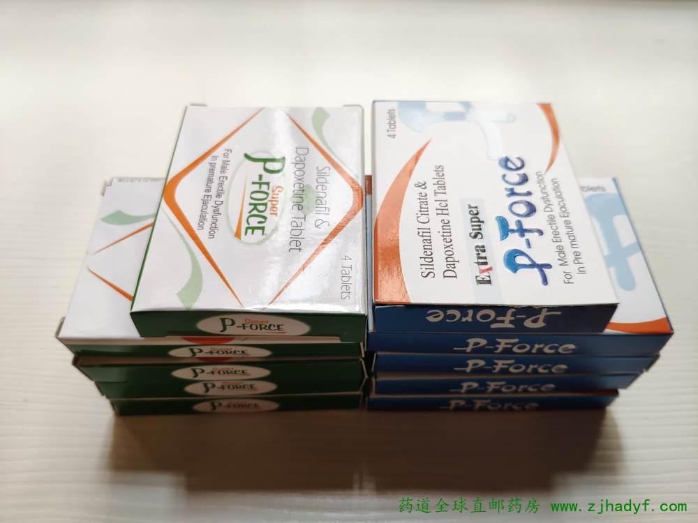 市场销售超70亿!ED药品销售量持续七年提升身后:巨大的病人群体
