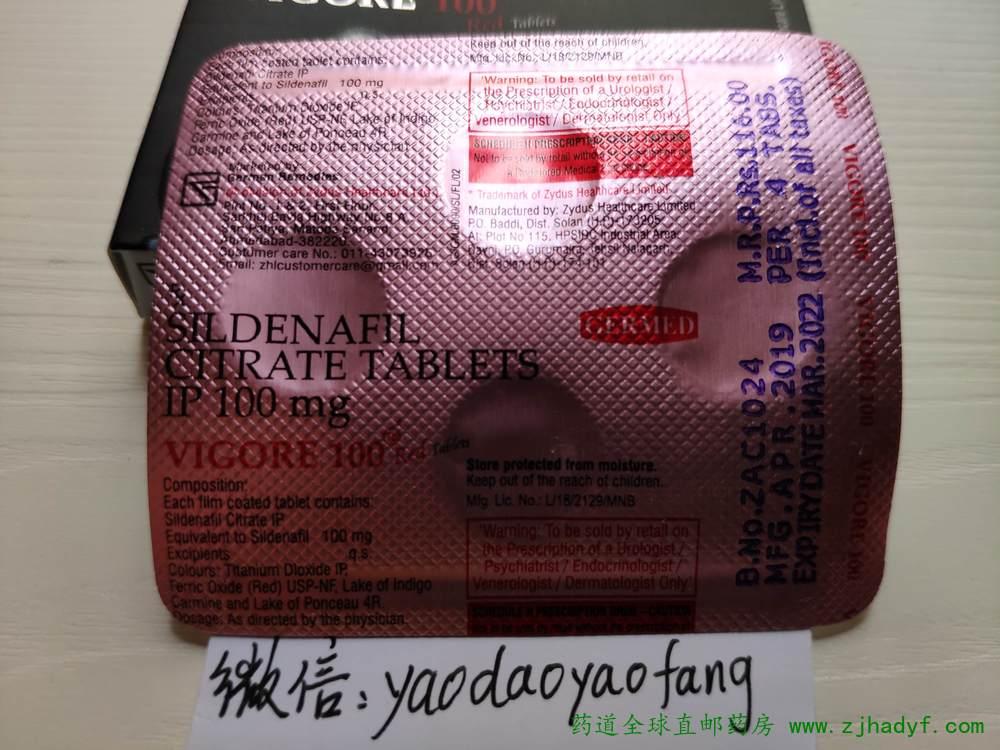 """""""伟哥鼻祖""""穆拉德:仿药运用价格的优势可惠及病人"""