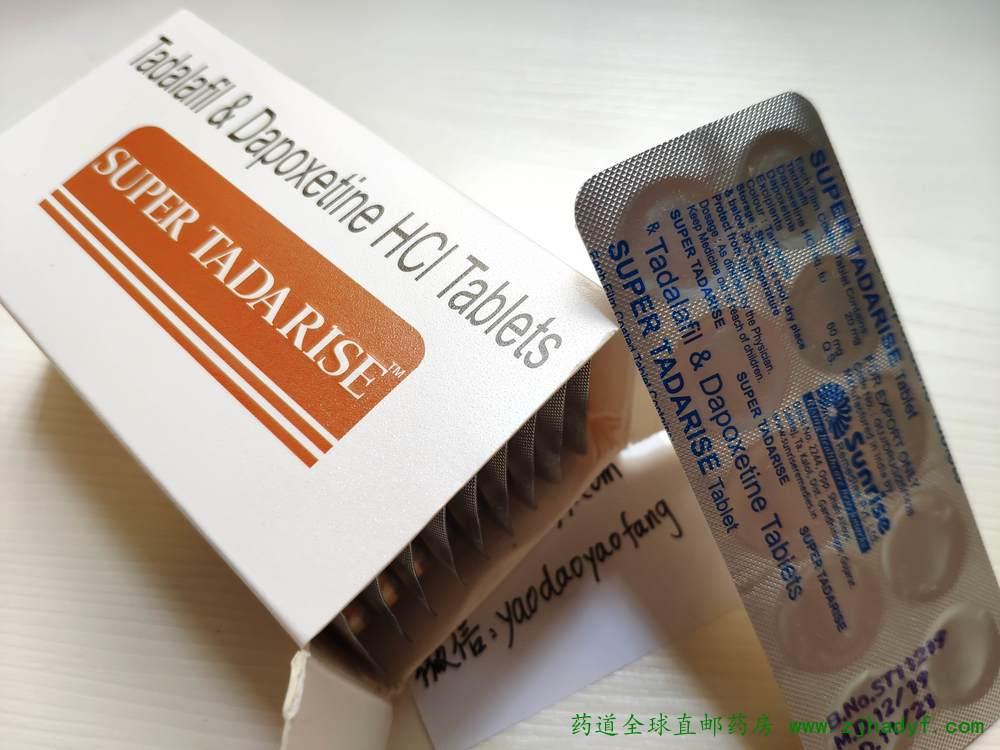 科伦药业一仿药拟列入优先选择评审程序流程,伐地那非中国海关码为生殖器勃起功能问题一线医治药品